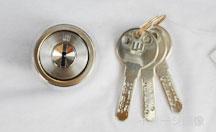 品川区東五反田での家・建物の鍵トラブル